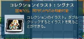 Maple121229_024029.jpg