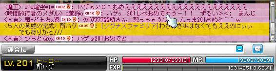 Maple130326_002014@.jpg