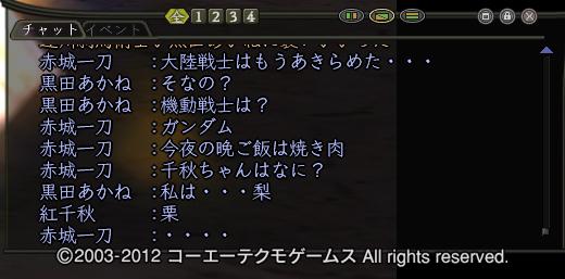 Nol12092900.jpg