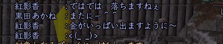 Nol12101900.jpg