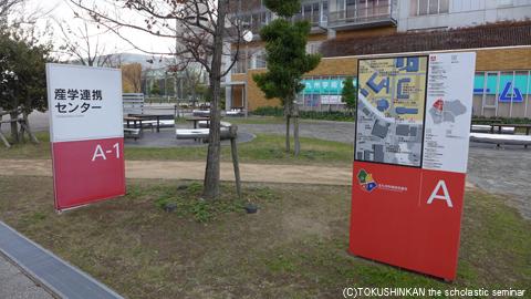 北九州市立大学2013a