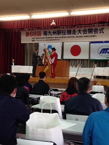 開会式-1.jpg