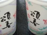 shiruko (1)