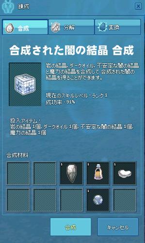 mabinogi_2012_12_22_001.jpg
