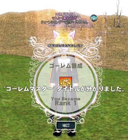 mabinogi_2013_02_05_004.jpg