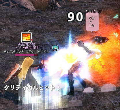 mabinogi_2013_02_25_002.jpg