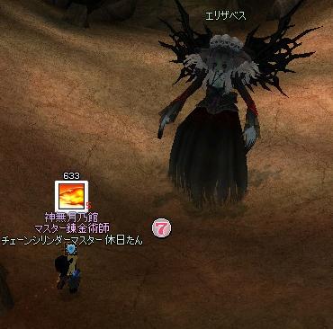 mabinogi_2013_03_21_027.jpg