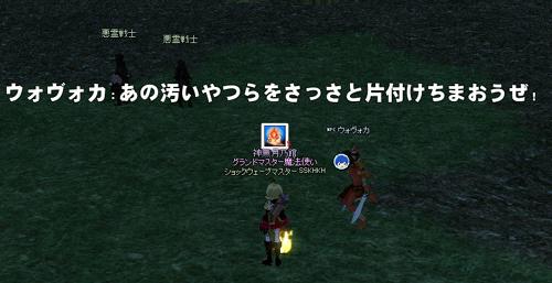 mabinogi_2013_03_21_036.jpg