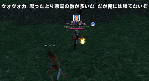 mabinogi_2013_03_21_037.jpg