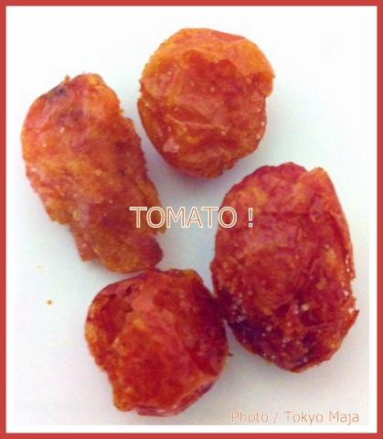 さくっと塩トマトスナック3