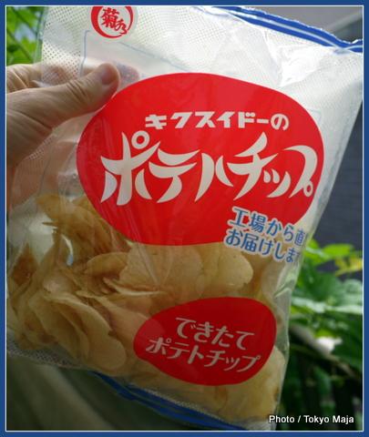 菊水堂ポテトチップス-002