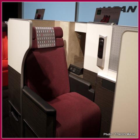 JAL国際線777ビジネスクラス新シート-001
