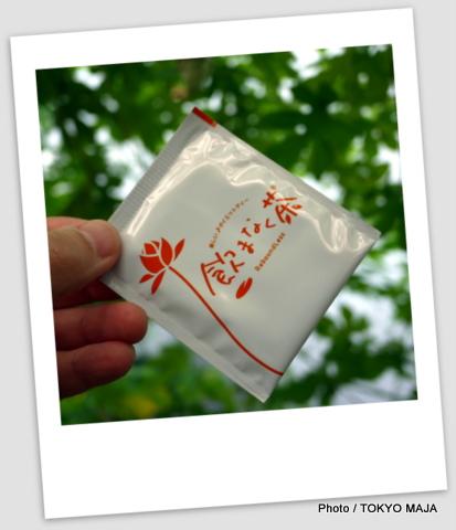 「ネイチャーウエイ」飲まなく茶-005