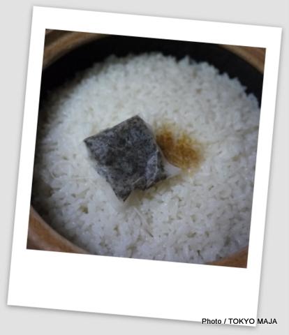 「ネイチャーウエイ」飲まなく茶-010