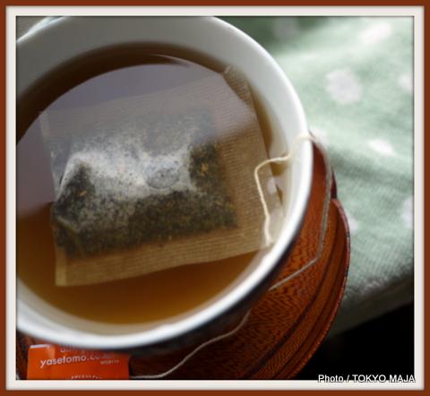 「ネイチャーウエイ」飲まなく茶-007