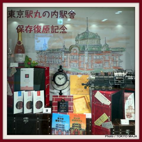 東京駅 駅ナカ サウスコート&ノースコート-005