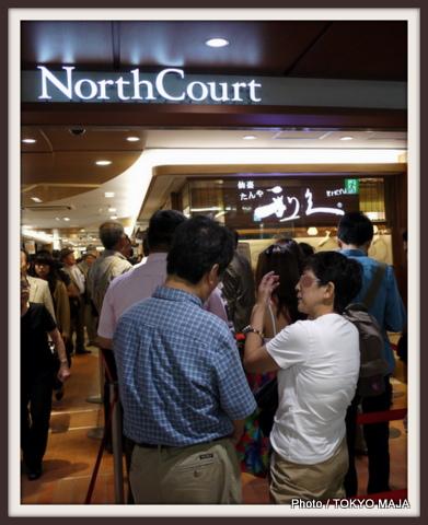東京駅 駅ナカ サウスコート&ノースコート-015