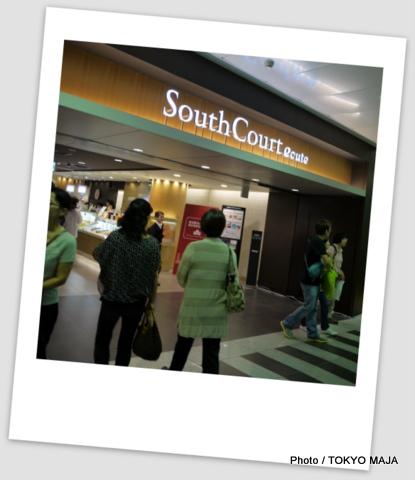 東京駅 駅ナカ サウスコート&ノースコート-014