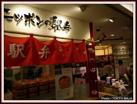 東京駅 駅ナカ サウスコート&ノースコート-016