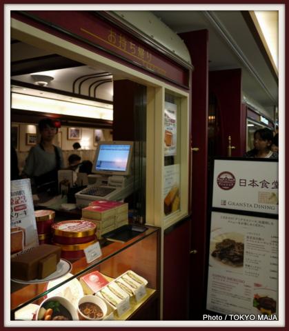 東京駅 駅ナカ サウスコート&ノースコート-021