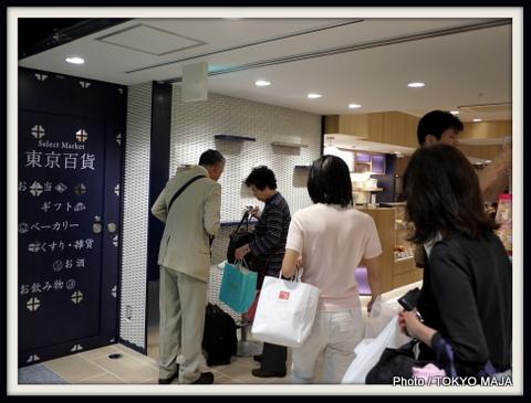 東京駅 駅ナカ