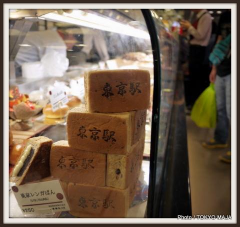 東京駅 駅ナカ サウスコート&ノースコート-012