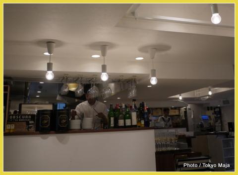 瀬戸内広島レモン料理 2012-11-13 13-39-44