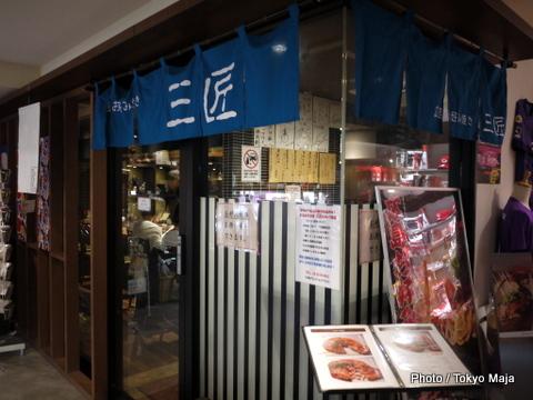 20121113広島県アンテナショップ「TAU」 2012-11-13 15-46-34