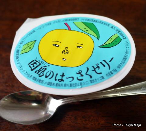 20121113広島はっさくゼリー