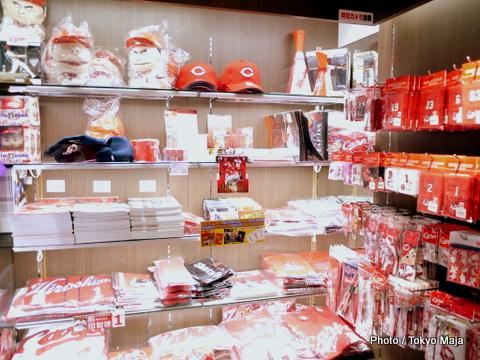 20121113広島県アンテナショップ「TAU」 2012-11-13 15-46-42