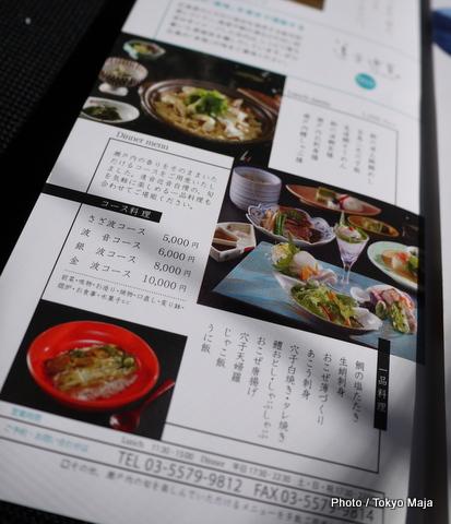 20121113広島アンテナショップTAU