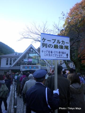20121118紅葉の高尾山~小仏城山-023