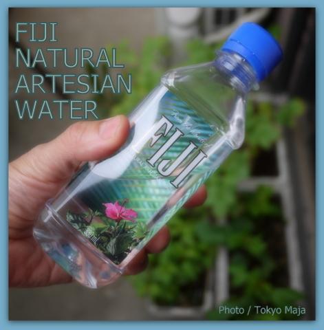 フィジーウォーター(FIJI Water)