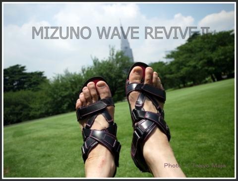 WAVE REVIVE(ウエーブリバイブ)2
