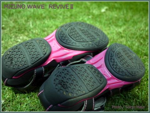 MIZUNO WAVE REVIVE