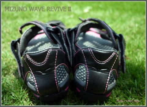MIZUNO WAVE REVIVE2
