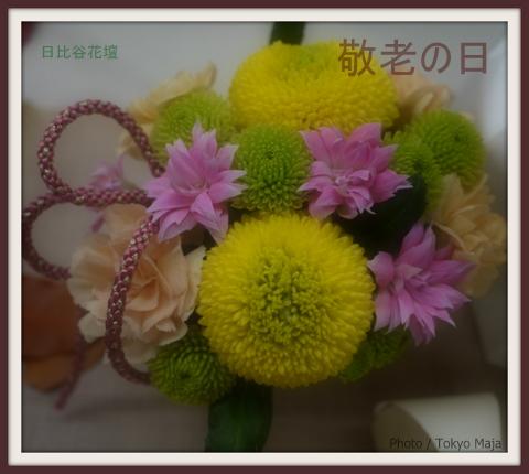 敬老の日「日比谷花壇」スイーツ+お花g
