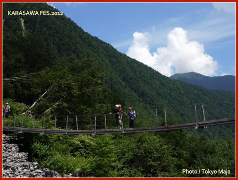 涸沢フェスティバル2012559.jpg