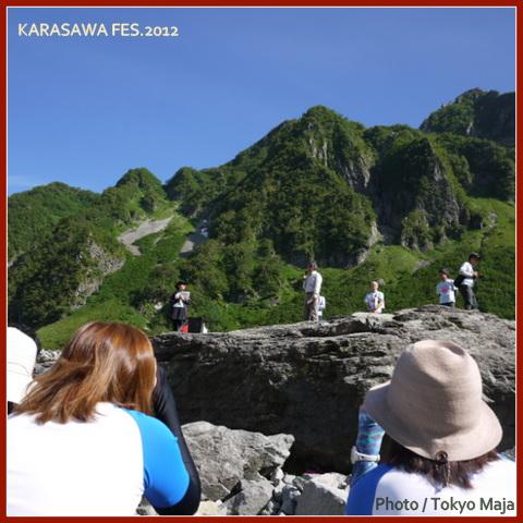 涸沢フェスティバル2012588.jpg