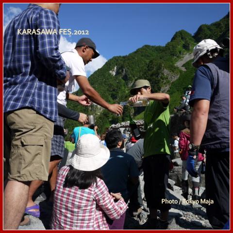 涸沢フェスティバル2012591.jpg