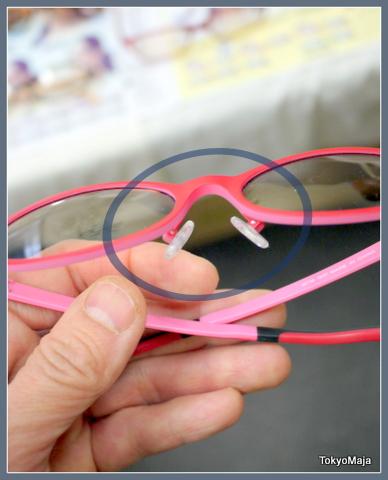 薄くて軽くてやわらかいウルティム素材のメラニンサングラス