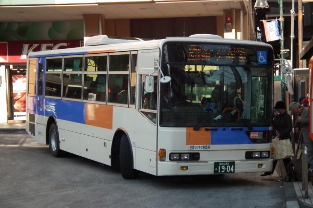 DSCF1990.jpg