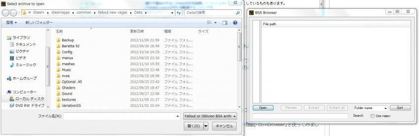2012y11m10d_161200209.jpg