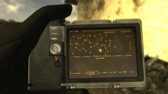 Fallout103.jpg