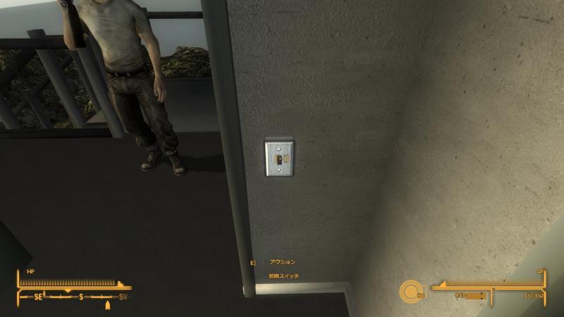 Fallout117.jpg