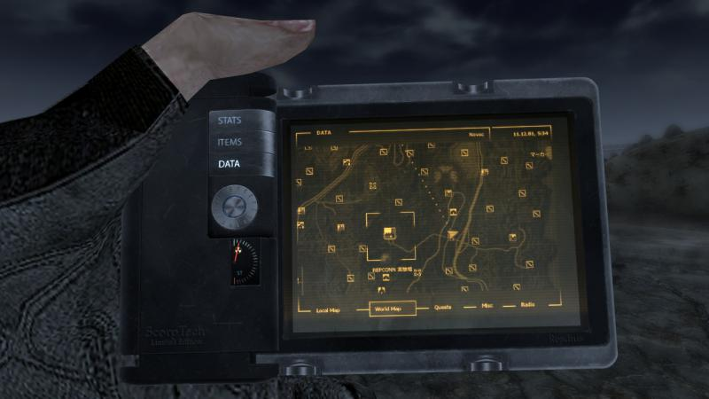 Fallout164.jpg