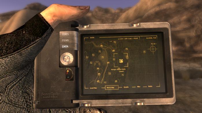Fallout228.jpg