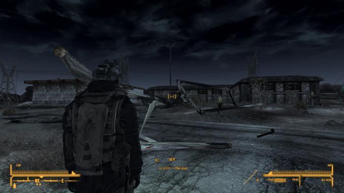 Fallout47.jpg