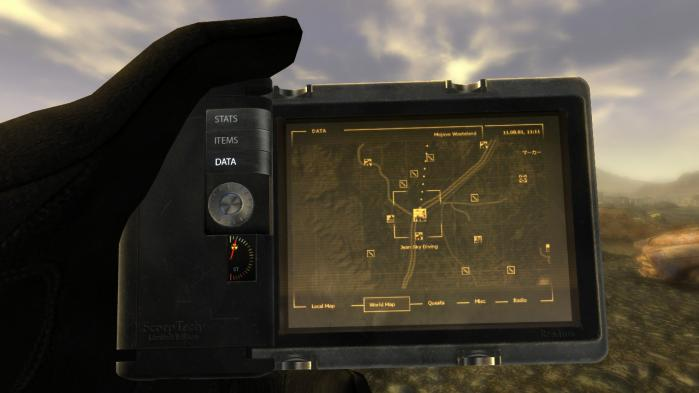 Fallout50.jpg