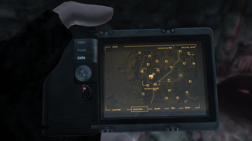 Fallout541.jpg